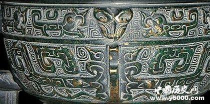 姒芒简介生平事迹介绍姒芒的墓地在哪里沉祭是什么仪式