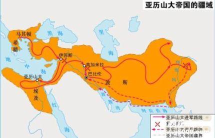 亚历山大帝国发展历史简介亚历山大帝国是怎么灭亡的?
