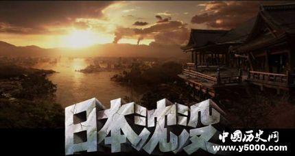 小松左京生平故事简介小松左京的代表作品有哪些?